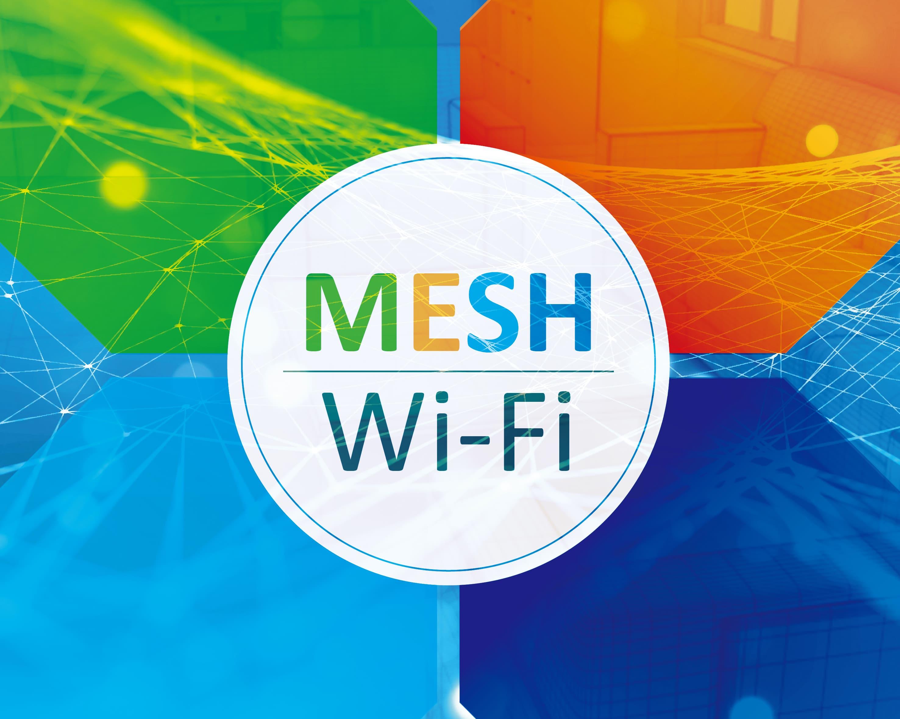 Mesh 网状网络验证测试