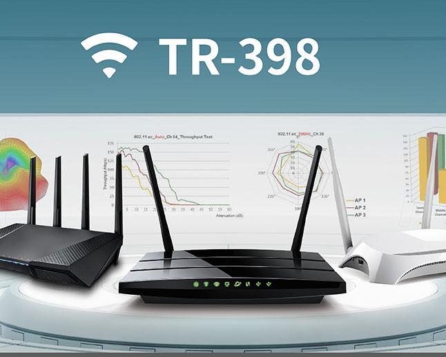 TR-398测试服务