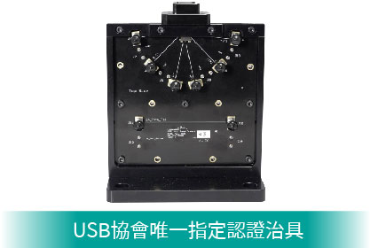 USB4 Passive Cable